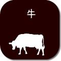 牛シリーズ:犬のおやつ